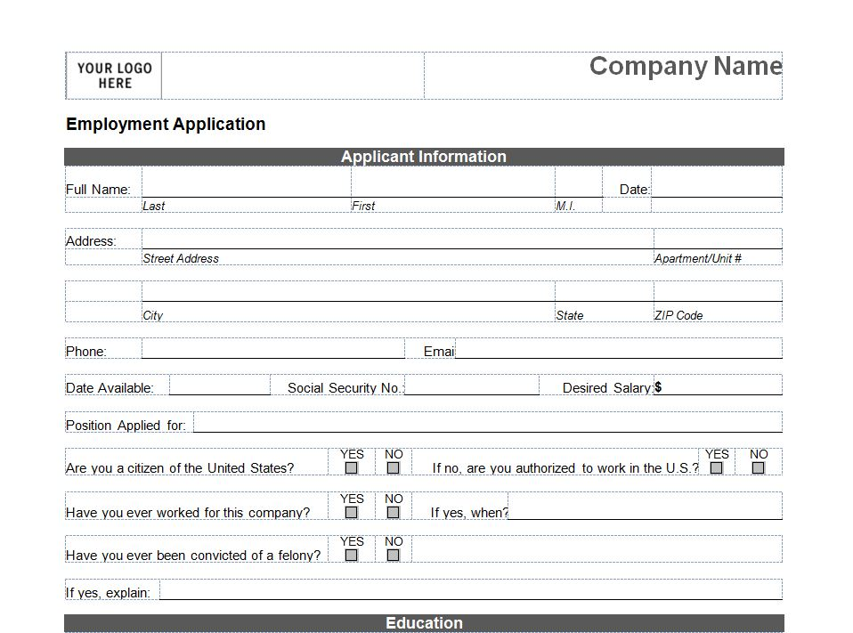Printable job application printable job application form for Spanish job application template